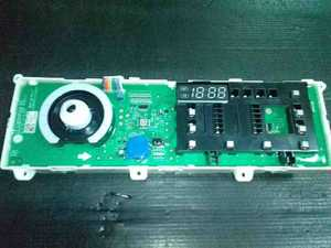 Модуль сенсорный С.М.А LG силовой+инфа